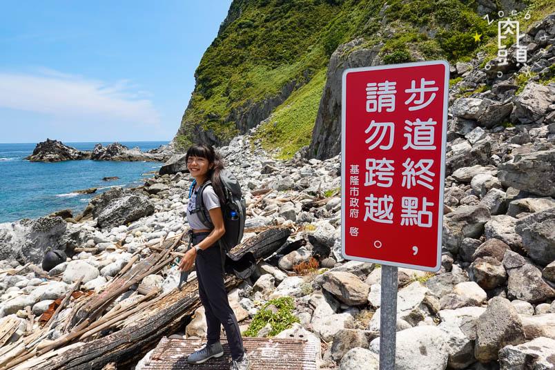 keelung Islet 7