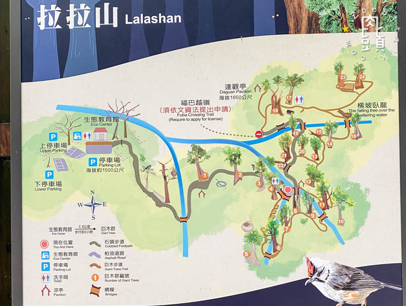 lala mountain 33