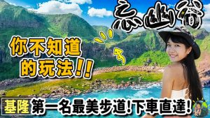 wangyou valley cover 1