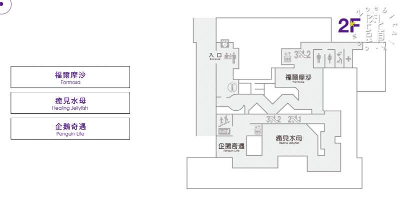taoyuan xpark 20