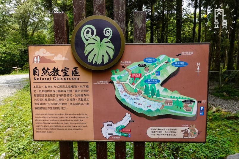 yilan fushan botanical garden 11