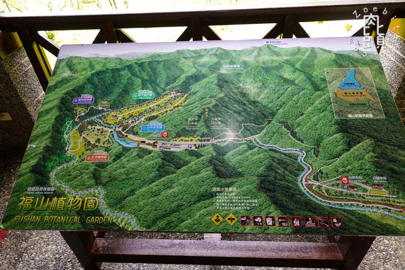 yilan fushan botanical garden 17
