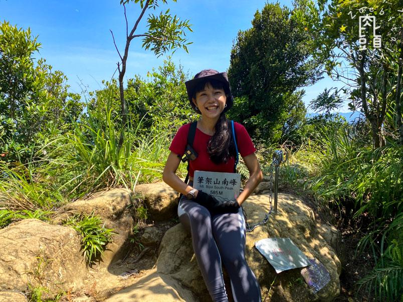 new taipei bijia mountain 16