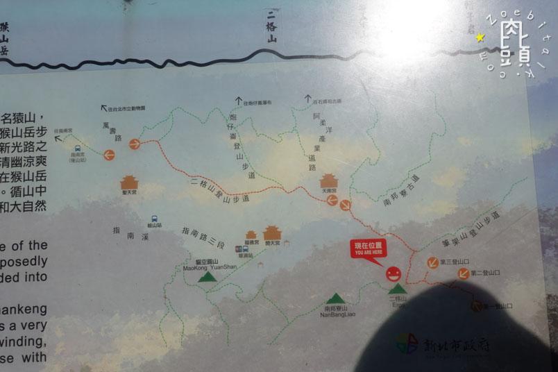 new taipei bijia mountain 3