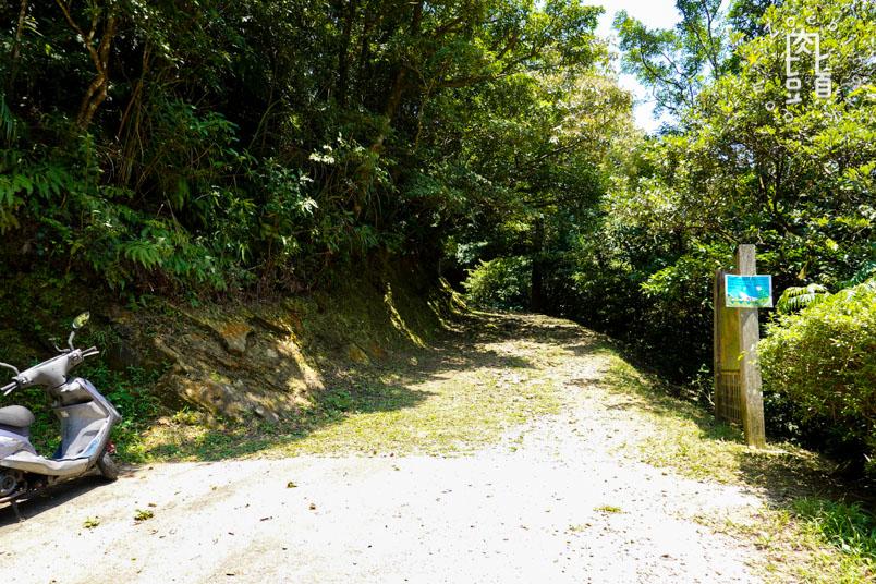 new taipei bijia mountain 8