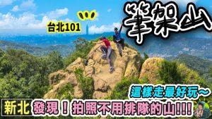 new taipei bijia mountain cover 1