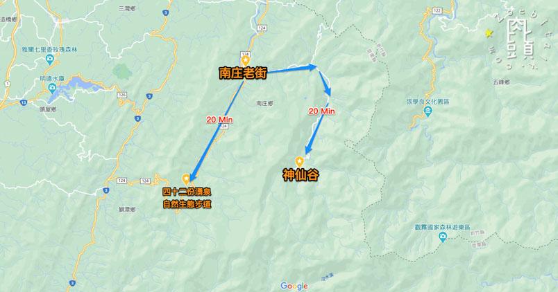 miaoli shenxian valley 12