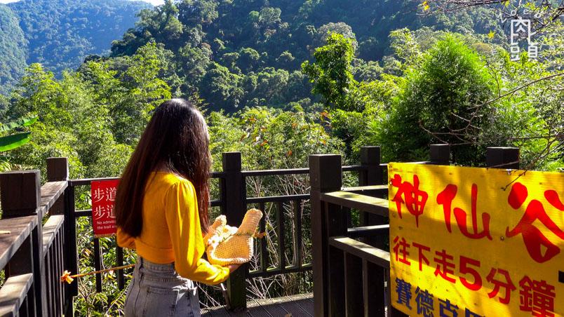 miaoli shenxian valley 17