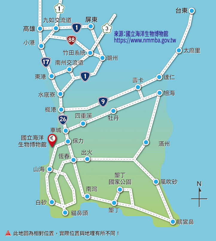 pingtung nmmba info 8