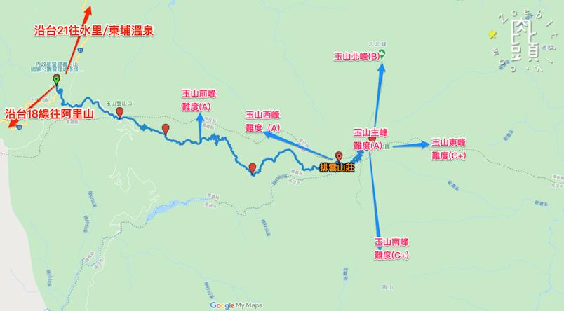 yushan info 12
