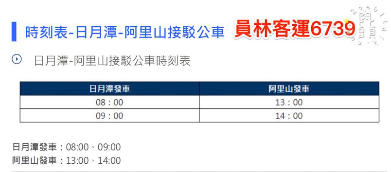 yushan info 9