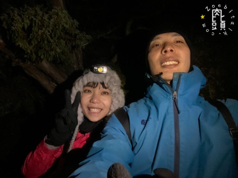 yushan night 1