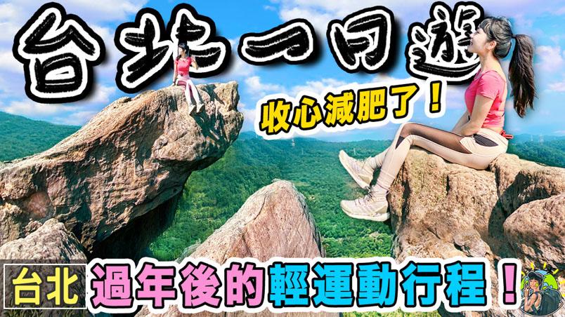 taipei jinmianshan cover 1