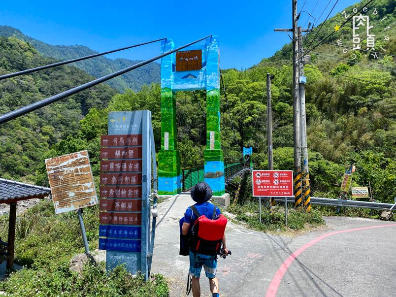 taigang hot spring 2