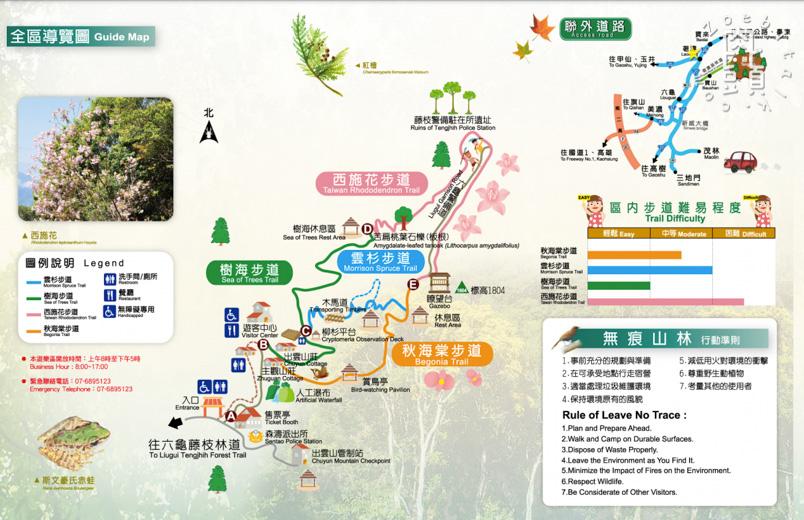 kaohsiung tengjhih info 1