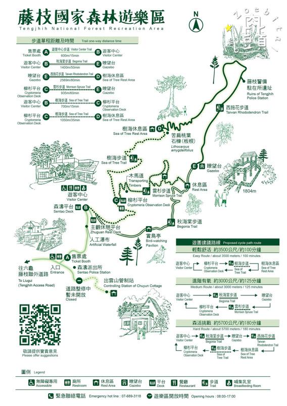 kaohsiung tengjhih info 3