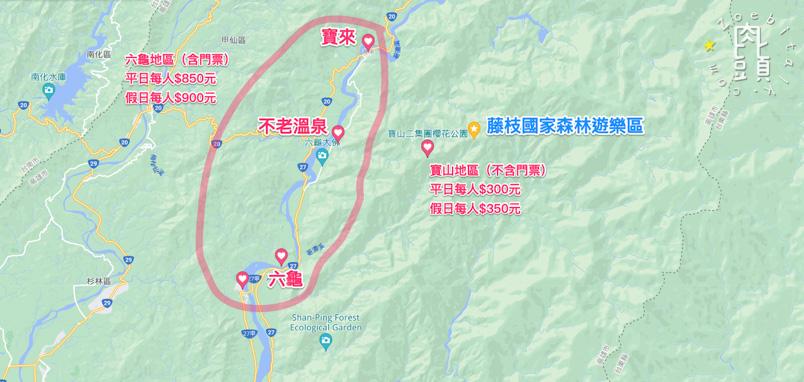 kaohsiung tengjhih info 5