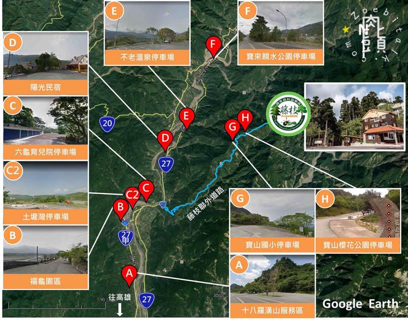 kaohsiung tengjhih info 7