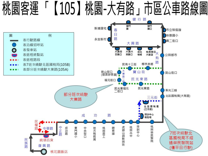 taoyuan dayoupark info 2